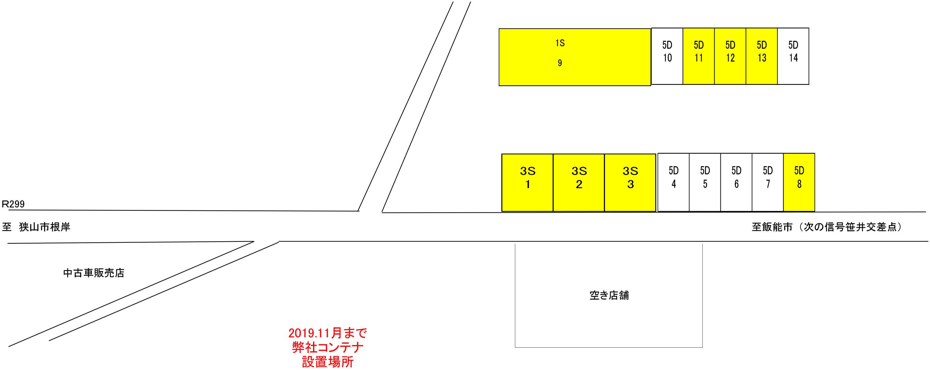 笹井・配置図2